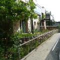Foto einer Asphalt Rampe